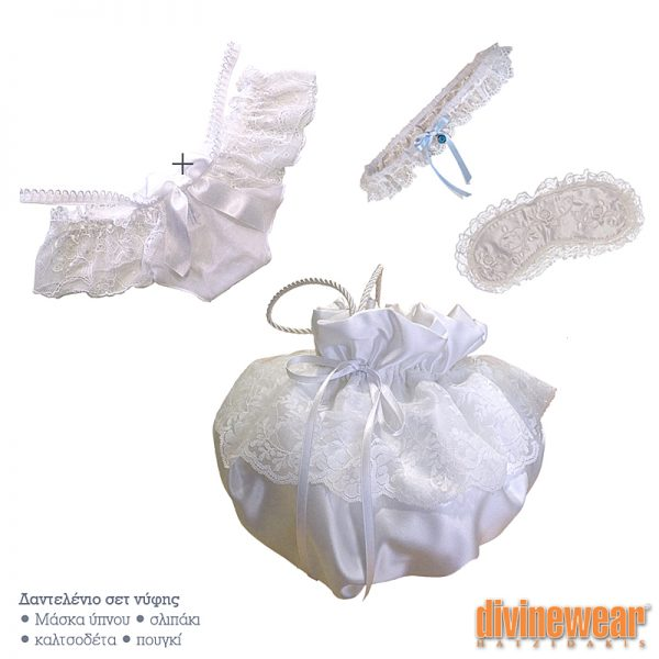 dw_bridal_set